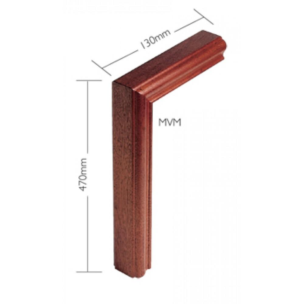 Sapele Signature Handrail Vertical mitre